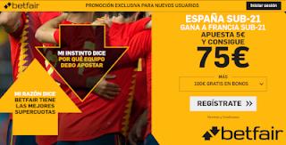 betfair supercuota España gana Francia Sub21 27 junio 2019