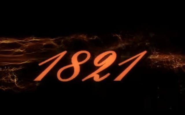 π. Αυγουστίνος Καντιώτης - 1821 (DVD)