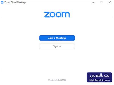 Download Zoom For Windows