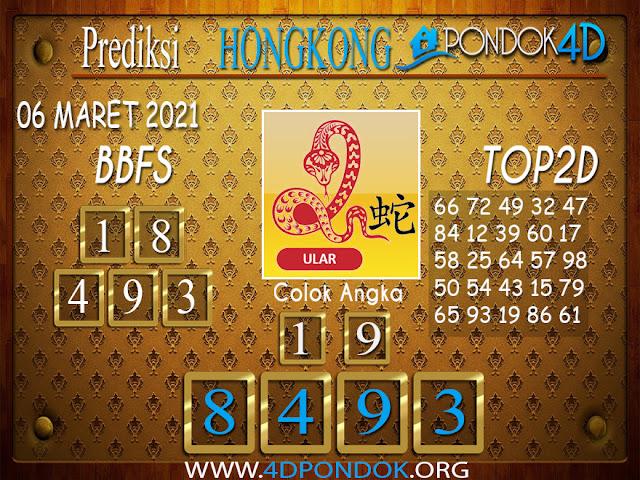 Prediksi Togel HONGKONG PONDOK4D 07 MARET 2021