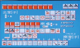 テレビ麻雀ゲームの画面