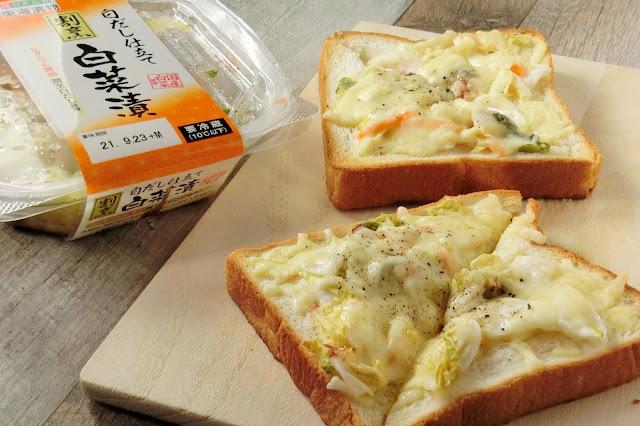 東海漬物「白だし仕立て 割烹白菜漬」を使ったお手軽!漬物トーストレシピ