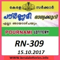 KERALA LOTTERY RESULT POURNAMI (RN-309) OCTOBER 15, 2017