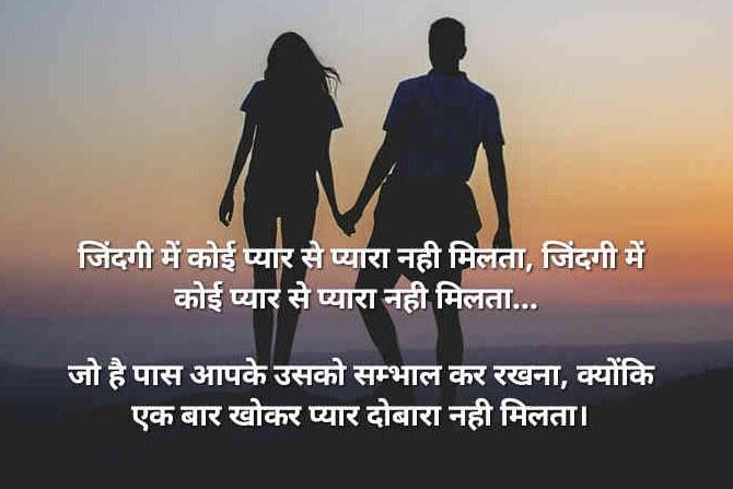 Sad Heart Touching Lines In Hindi हार्ट टचिंग लाइन
