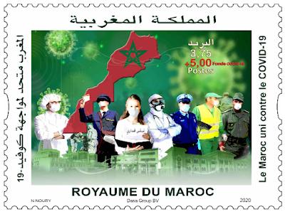 Marokko koronavirus postimerkki 2020