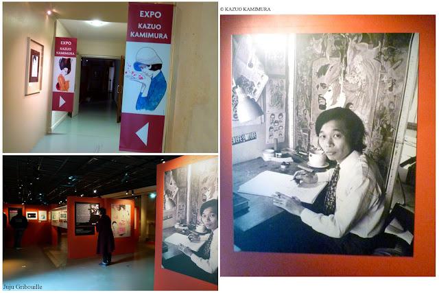 Expo Kazuo Kamimura