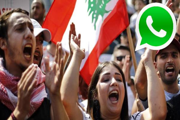 الحكومة اللبنانية تلغي ضريبة واتساب مع تزايد الاحتجاجات