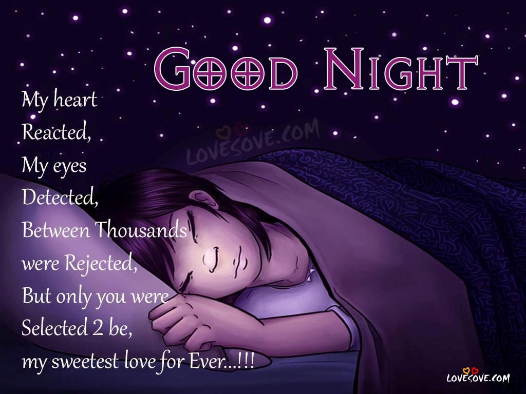 Cute good night msg