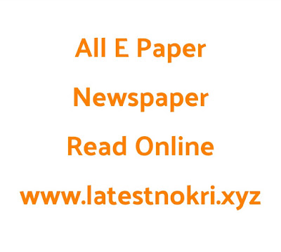 Read All News Paper, E Papers and Magazines.