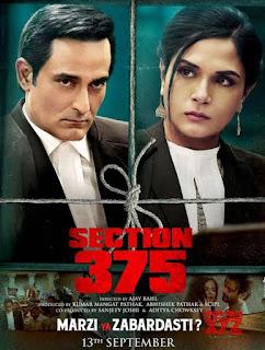 مشاهدة فيلم Section 375 2019 مترجم