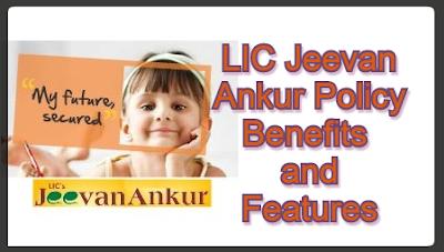 LIC Jeevan Ankur Plan