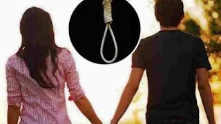 एक ही दुपट्टे से लटकती मिली प्रेमी युगल की लाश, 16 साल की प्रेमिका के मांग में था सिंदूर