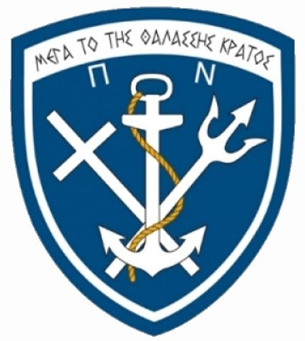 Πολεμικό Ναυτικό: Έκτακτες Κρίσεις Πλοιάρχων ΠΝ έτους 2020-2021