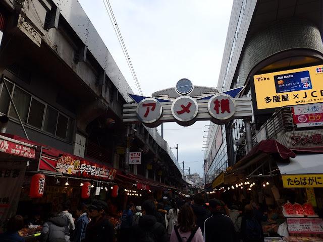 Panduan Japan