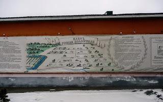 Павлоград. Карта міста