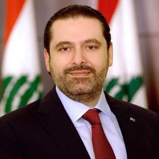 سعد الحريري: حزب الله اتخذ قراراً بتعطيل تشكيل الحكومة