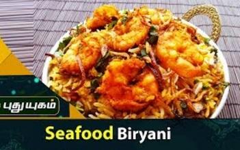 Seafood Biryani | Azhaikalam Samaikalam | Puthuyugam Tv