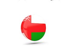 الثلاثاء 15 / 9 / 2020 - سبلة عمان للوظائف