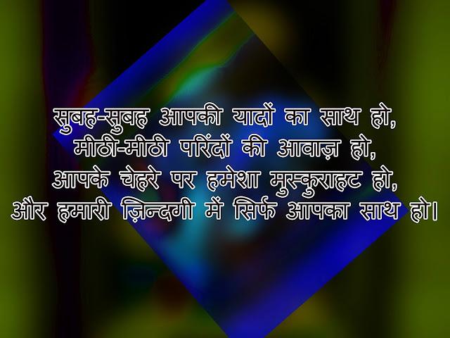 motivational hindi english