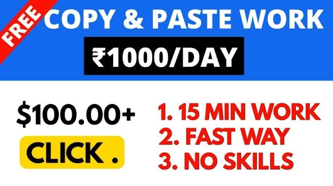Copy And Paste करके पैसे कैसे कमाएं?