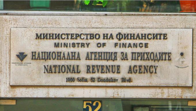 Hackers roban datos personales al 70% de los ciudadanos búlgaros en agencia de Impuestos