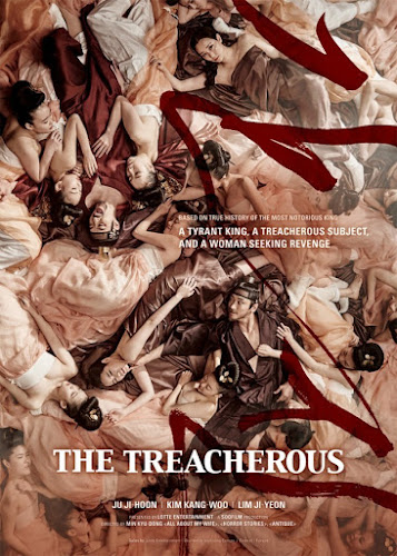 The Treacherous 2 ทรราช โค่นบัลลังก์