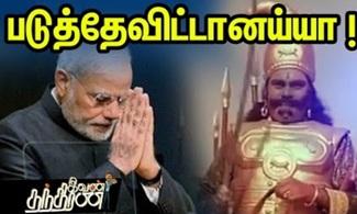 IvanThanthiran   PM Modi Tweet