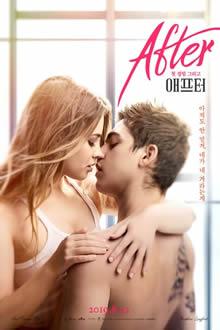 After (2019) Download