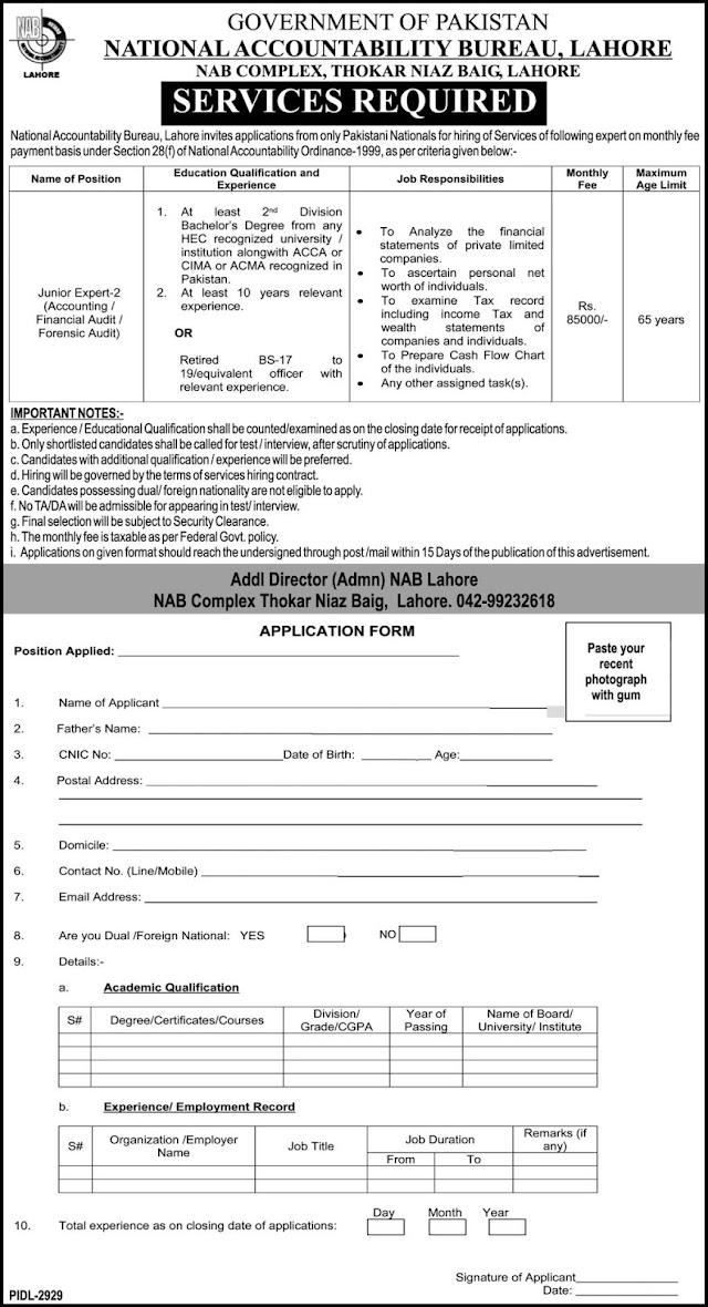 National Accountibility Bureau NAB Government of Pakistan Jobs 2021For Junior Expert-2