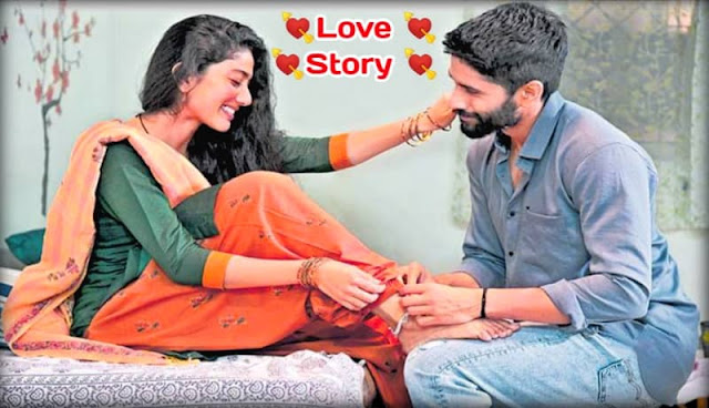 Love story movie review in hindi, love story 2021 movie