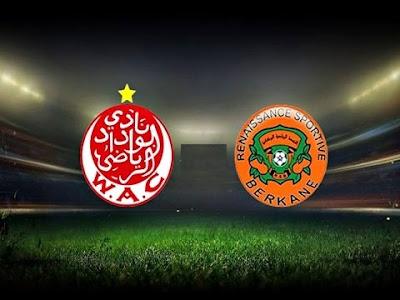 مشاهدة مباراة الوداد ونهضة بركان اليوم بث مباشر فى الدورى المغربى