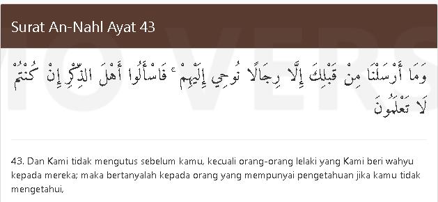 Quran Surat An Nahl 43