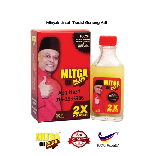 pembekal produk minyak lintah minyak belacak asli tongkat ali