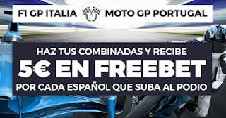 Paston promo F1 MotoGP 18-4-2021