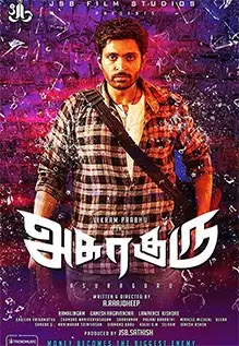 Asuraguru 2020 Tamil 720p WEB-DL 800MB With Subtitle