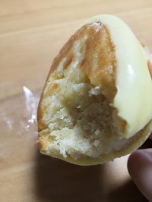 Bite lemon cake