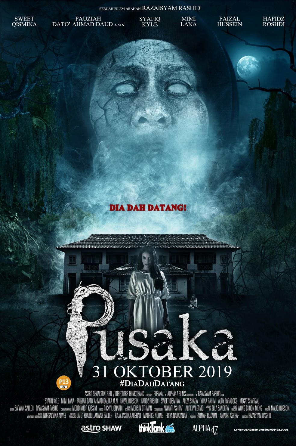 Filem Pusaka