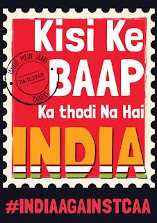 NRC Shayari, NRC Shayari in Hindi, Status Images 2020