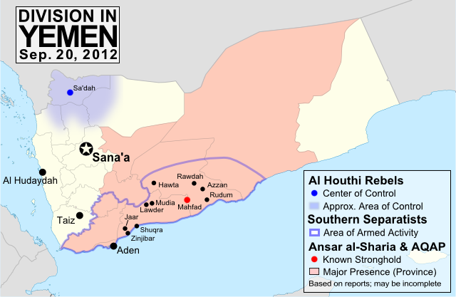 Map of current division in Yemen, including Al Qaeda or Ansar al-Sharia activity, Houthi rebel control, and the location of the Southern Movement insurgency. Update for September 2012.