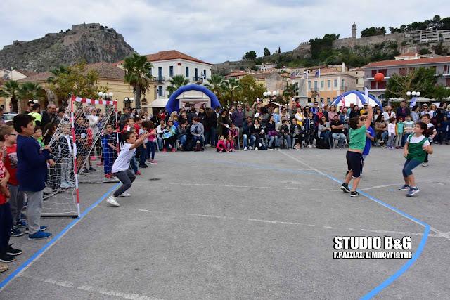 Εκατοντάδες παιδιά στο 1ο τουρνουά street handball στο Ναύπλιο (βίντεο)