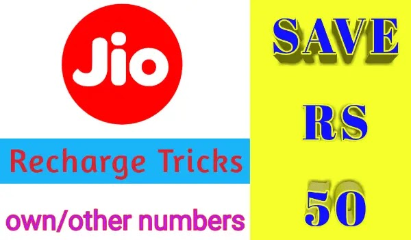 How to use Jio Vouchers to Recharge Own or Other Number