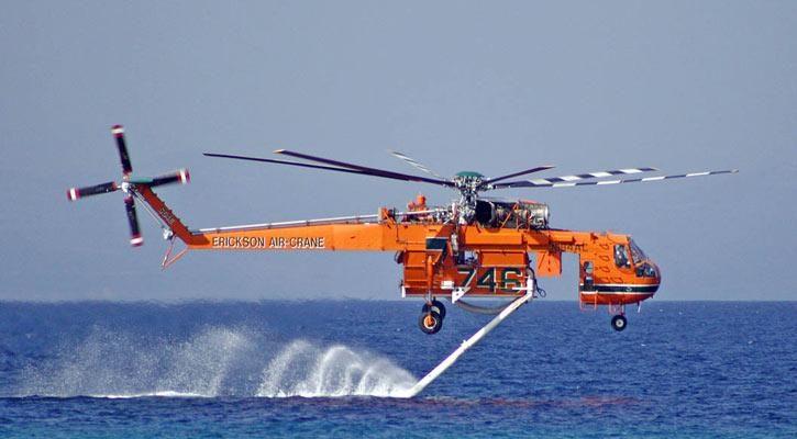 Ελικόπτερο AirCrane  κατέπεσε στην Αυστραλία ίδιο με αυτά που νοικιάζει το δικό μας Πυροσβεστικό Σώμα