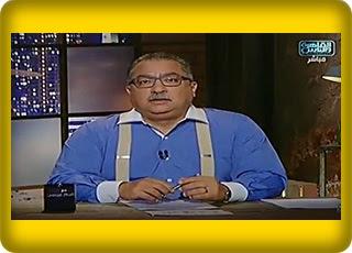 برنامج مع إبراهيم عيسى 25 7 2016 إبراهيم عيسى - القاهرة و الناس