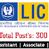 LIC Recruitment 2019 online apply