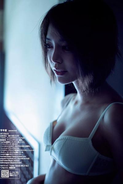 Sakikichi サキ吉, Weekly Playboy 2019 No.30 (週刊プレイボーイ 2019年30号)
