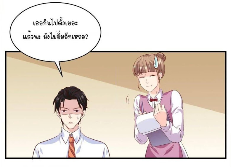 Contract Sweet Pet Don't Want To Run Away from Hot Mom - หน้า 4
