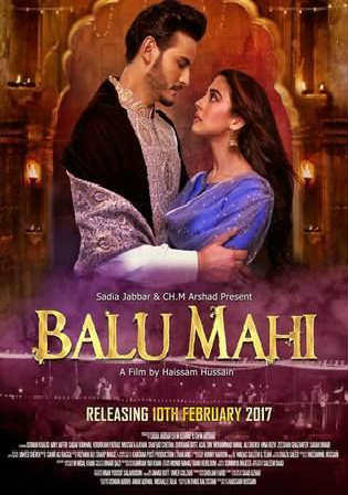Balu Mahi 2017 HDRip 400Mb Urdu Pakistani 480p Watch Online Full Movie Download bolly4u