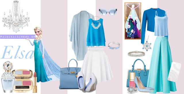 Τι θα φορούσαν οι Πριγκίπισσες της Disney, αν ήταν σύγχρονα κορίτσια! Ψυχρά κι Ανάποδα (2013) - Έλσα