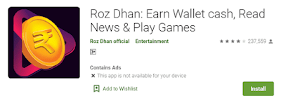 Roz Dhan (Rozdhan) App - Earn Paytm Cash With Games & Tasks