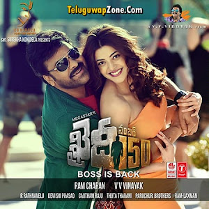 Khaidi No 150 Songs, Khaidi No 150 Telugu Movie Songs, Khaidi No 150 Mp3 Songs Free Download, Khaidi No 150 Telugu Movie Audio Songs, Khaidi No 150 Songs Free Download,